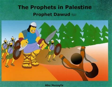 The Story Of Prophets Dawud And Sulayman Mazes ummah the prophets in palestine prophet dawud ummah islamic shop