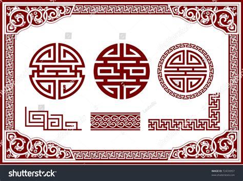 set of oriental design elements stock vector image 22896967 vector set oriental design elements frame stock vector