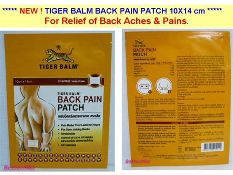 tiger balm back patch 10x14 cm relief back aches pains