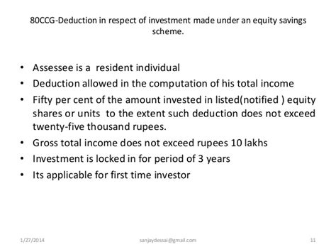 deduction under section 80ccg deductions from gross total income under section 80c to 80