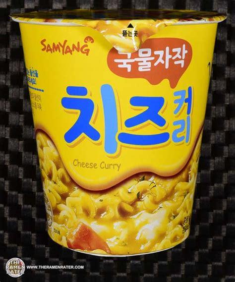 Samyang Cheese Korea Ramyun 1974 samyang foods cheese curry ramyun the ramen rater