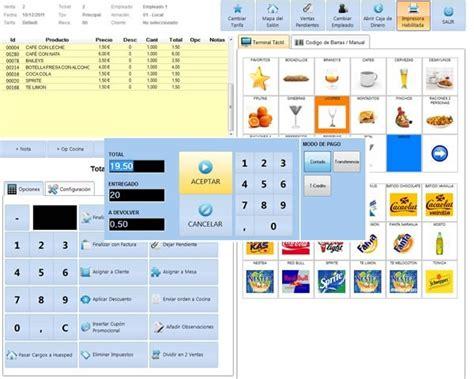 garage sale software free garage sale software software