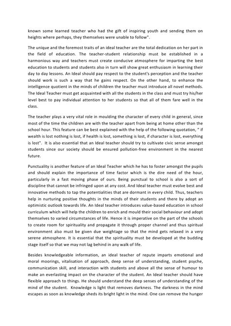 My Child Essay by What Makes An Ideal Essay