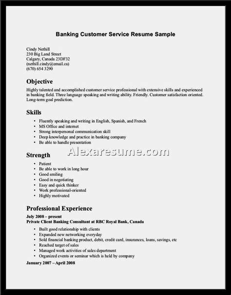 customer service cover letter sample monster regarding customer