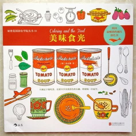 coloring book wholesale distributors buy wholesale food coloring book from china food
