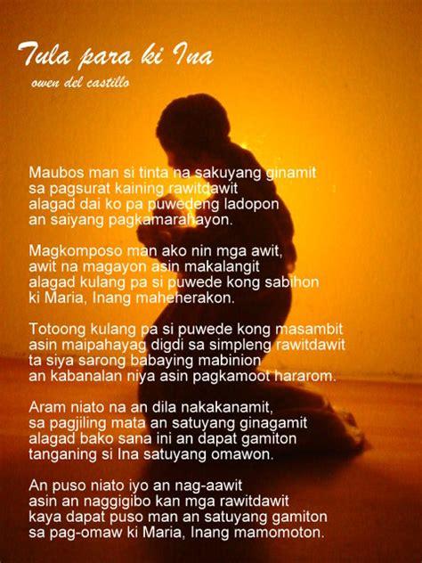 Essay Tungkol Sa Guro Ko Bayani Ko by Tuttle