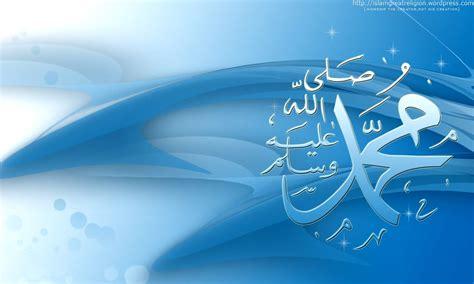 Buku Beautiful Animation With Css3cd Prophet Muhammad Wallpapers Hd Images Onehdwallpapers