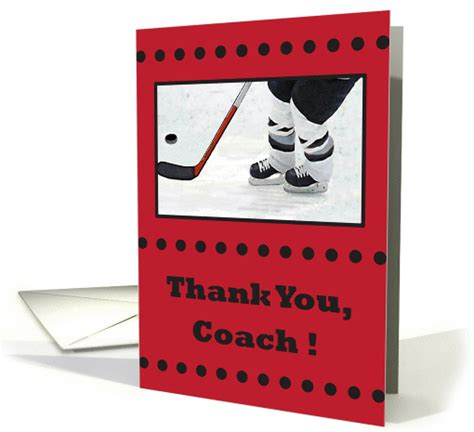 free printable thank you cards for hockey coach thank you hockey coach card 533708