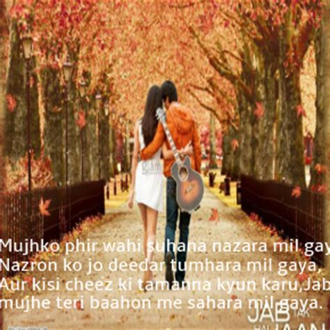 wallpaper whatsapp romantic romantic whatsapp dp collection whatsapp dp collection