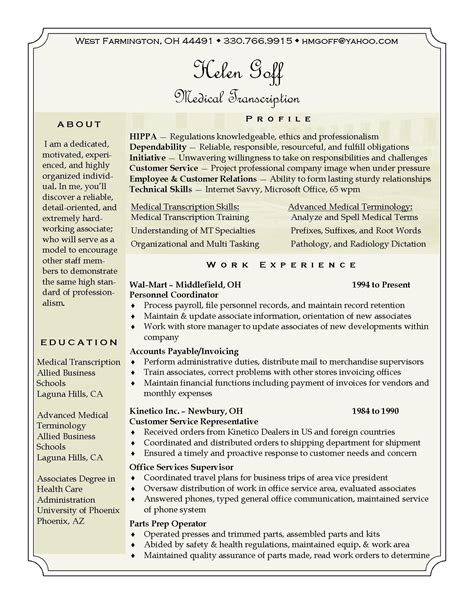 sample resume for medical billing and coding and medical coding