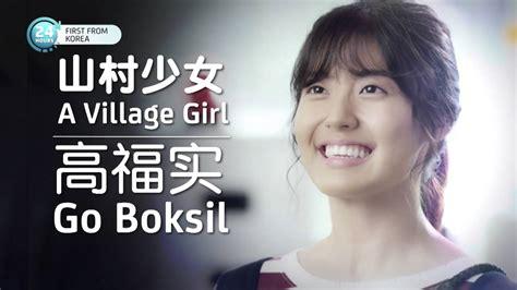 film drama korea terbaru terpopuler drama korea terpopuler terbaru shopaholic louis youtube