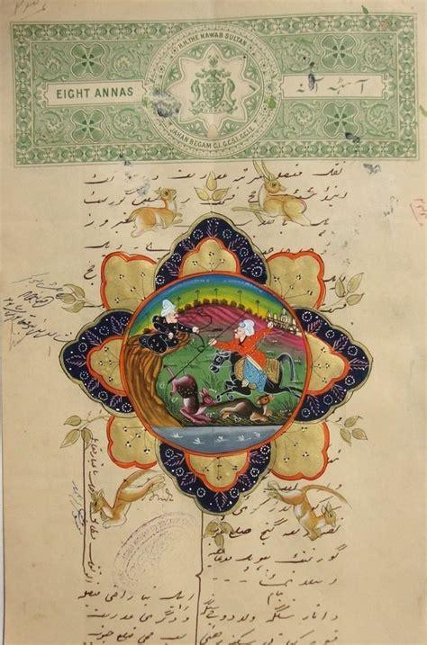 Islamic Artworks 54 54 best painting muslim artwork images on