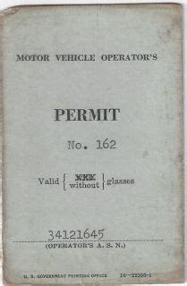 florida department of motor vehicles license check software drop