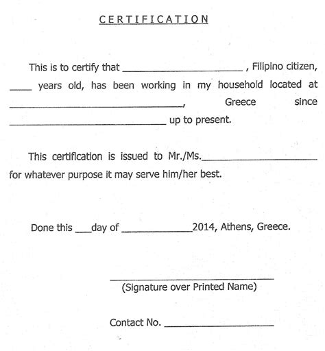 employment certification letter for embassy requirements for the issuance of overseas employment