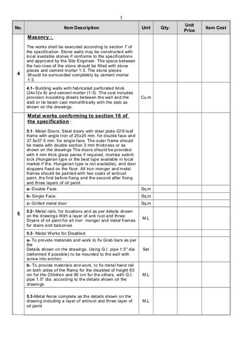 interior design quotation format in word quotation format for interior design work