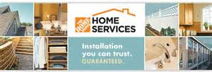 thd at home services home depot careers sign in 2017 grasscloth wallpaper