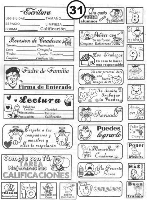 Sellos Educativos, Educador@s, Profesores. $150 La Caja