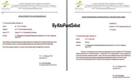 contoh surat pernyataan kesedian dan surat permohonan