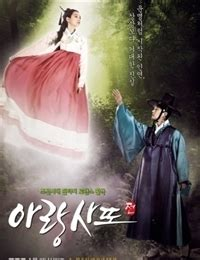lee seung gi kissasian watch arang and the magistrate online free kissasian