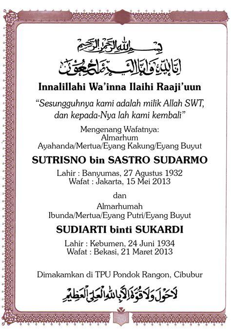 Kain Batik Tulis Madura 603 tanah abang