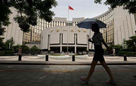 chinesische bank frankfurt china central bank frees up for banks ahead of lunar