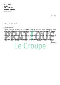lettre type de r 233 clamation pratique fr