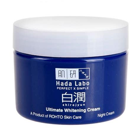 Hadalabo Hada Labo Ultimate Whitening jual hada labo shrojyon ultimate whitening 40