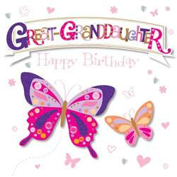 great granddaughter happy birthday greeting card cards kates