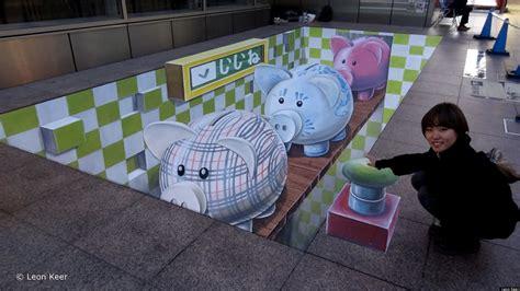 Leon Keer, Chalk Artist, Creates 'Piggy Bank' Optical