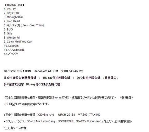 blackpink tracklist rumored girls generation 4th japanese album quot girls party