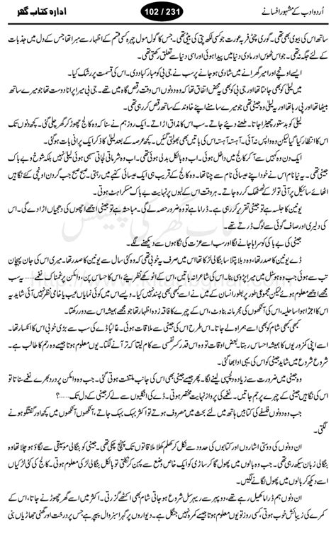 historical biography meaning what is the meaning of direction in urdu driverlayer