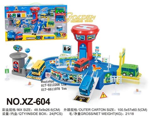 Tayo Parking Track Set by Tayo The Series Txz604 Su End 3 15 2019 9 35 Pm