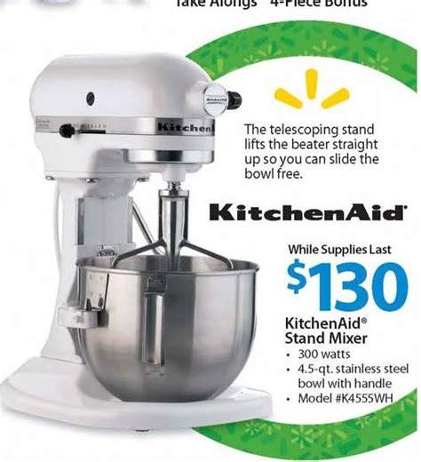kitchenaid qt stand mixer  black friday chicago
