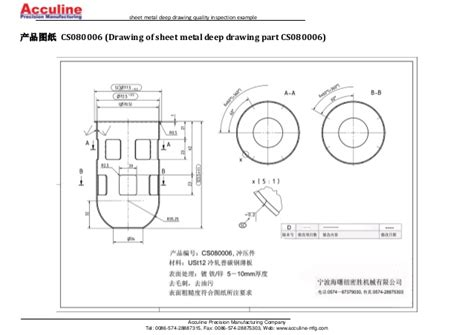 Drawing Quality Steel by China Acculine Sheet Metal Drawing Quality