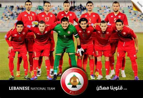 Best Places To Football In Beirut Lebanon Vs Uae The Lebanese Football Team Qualifies For The Next Bnl