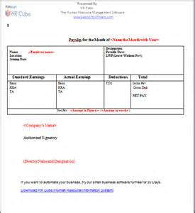 free salary slip template 5 salary slip templates word excel pdf templates