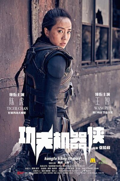 film cina kungfu photos from kung fu traveler 2017 movie poster 3