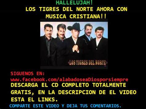 videos musicales gratis libreria nazareth musical cristiana gratis autos post