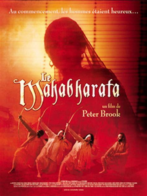 download film mahabharata net le mahabharata film 1989 allocin 233