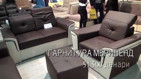 salon za mebel skopje saem za mebel 2015 almak mebel strumica www zase mk