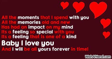 love messages for boyfriend