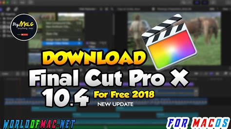 final cut pro free download mac final cut pro x 10 4 1 for mac free download
