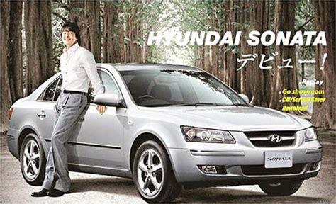 how do you spell hyundai s kryptonite j d m
