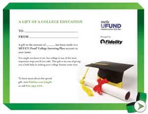 mefa u fund college investing plan fidelity
