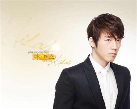 film korea terbaru jang hyuk midas korean drama newhairstylesformen2014 com
