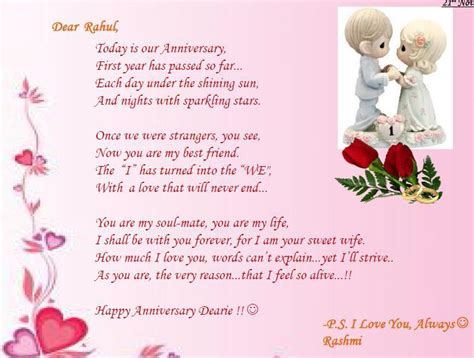 Wedding Anniversary Quotes For My Dead Husband by Anniversary Quotes For Deceased Husband Quotesgram
