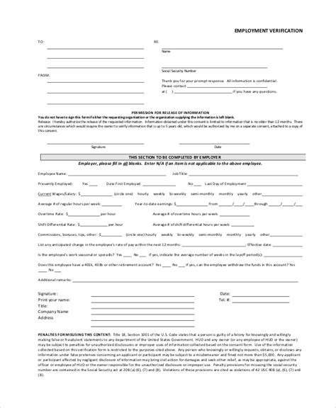 7 Sle Employment Verification Forms Sle Templates Employment Verification Form Template