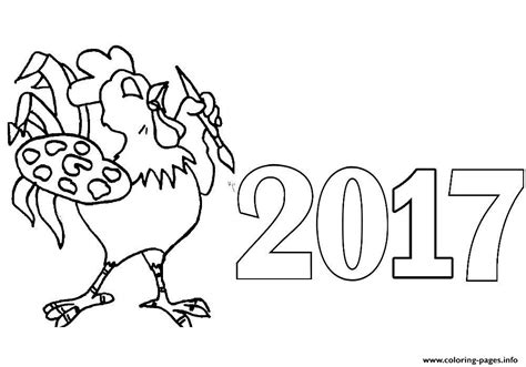 2017 year color 2017 happy new year coloring pages printable