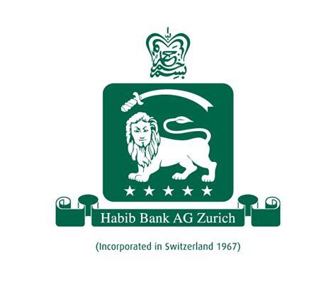 www habib bank limited habib bank ag zurich is not affiliated with habib bank