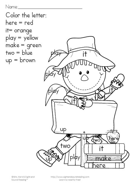 sight word coloring pages sight words coloring pages coloring home